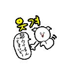 マルちゃん〜韓国語・ハングル第2弾〜(個別スタンプ:37)