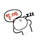 マルちゃん〜韓国語・ハングル第2弾〜(個別スタンプ:38)