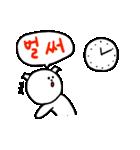 マルちゃん〜韓国語・ハングル第2弾〜(個別スタンプ:39)