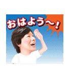 ひろみちお兄さんのスタンプ(個別スタンプ:02)