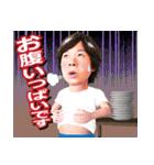 ひろみちお兄さんのスタンプ(個別スタンプ:05)