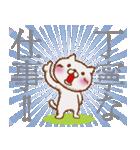 猫屋江戸壱②【褒め倒す40種】
