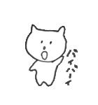 ひろみちゃんとにゃんこ(個別スタンプ:02)