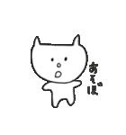 ひろみちゃんとにゃんこ(個別スタンプ:03)