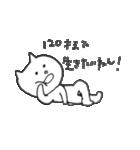 ひろみちゃんとにゃんこ(個別スタンプ:05)