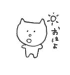 ひろみちゃんとにゃんこ(個別スタンプ:06)