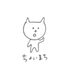 ひろみちゃんとにゃんこ(個別スタンプ:08)