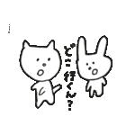 ひろみちゃんとにゃんこ(個別スタンプ:09)