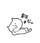 ひろみちゃんとにゃんこ(個別スタンプ:10)