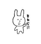 ひろみちゃんとにゃんこ(個別スタンプ:12)