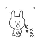 ひろみちゃんとにゃんこ(個別スタンプ:13)