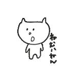ひろみちゃんとにゃんこ(個別スタンプ:14)
