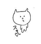 ひろみちゃんとにゃんこ(個別スタンプ:15)