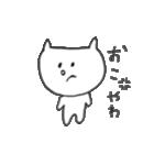 ひろみちゃんとにゃんこ(個別スタンプ:17)