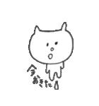 ひろみちゃんとにゃんこ(個別スタンプ:18)