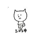 ひろみちゃんとにゃんこ(個別スタンプ:19)