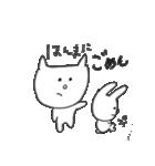 ひろみちゃんとにゃんこ(個別スタンプ:21)