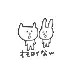 ひろみちゃんとにゃんこ(個別スタンプ:22)