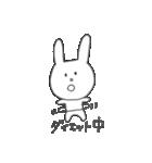 ひろみちゃんとにゃんこ(個別スタンプ:23)