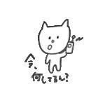 ひろみちゃんとにゃんこ(個別スタンプ:24)