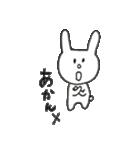 ひろみちゃんとにゃんこ(個別スタンプ:25)