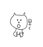 ひろみちゃんとにゃんこ(個別スタンプ:27)