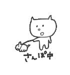 ひろみちゃんとにゃんこ(個別スタンプ:28)
