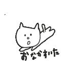 ひろみちゃんとにゃんこ(個別スタンプ:31)
