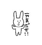 ひろみちゃんとにゃんこ(個別スタンプ:33)
