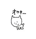 ひろみちゃんとにゃんこ(個別スタンプ:34)