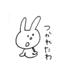 ひろみちゃんとにゃんこ(個別スタンプ:35)