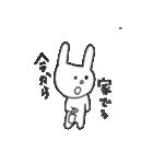 ひろみちゃんとにゃんこ(個別スタンプ:36)