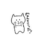 ひろみちゃんとにゃんこ(個別スタンプ:40)