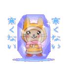 暖か可愛いウサギ(個別スタンプ:5)