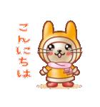 暖か可愛いウサギ(個別スタンプ:14)