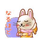 暖か可愛いウサギ(個別スタンプ:22)