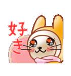 暖か可愛いウサギ(個別スタンプ:26)