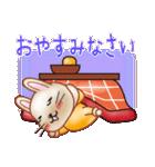 暖か可愛いウサギ(個別スタンプ:35)
