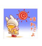 暖か可愛いウサギ(個別スタンプ:37)