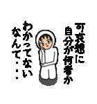 うざい男8(個別スタンプ:1)