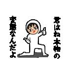 うざい男8(個別スタンプ:2)