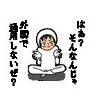 うざい男8(個別スタンプ:3)