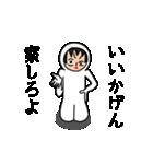 うざい男8(個別スタンプ:4)