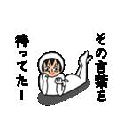 うざい男8(個別スタンプ:5)