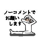 うざい男8(個別スタンプ:6)
