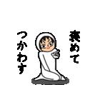 うざい男8(個別スタンプ:7)