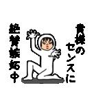 うざい男8(個別スタンプ:8)