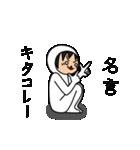 うざい男8(個別スタンプ:9)