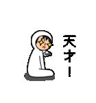 うざい男8(個別スタンプ:10)