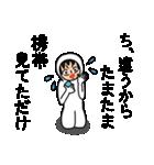 うざい男8(個別スタンプ:12)